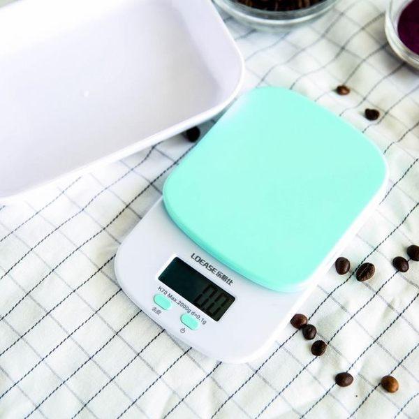 電子稱 廚房迷你電子秤帶量盤精確到0.1g電子稱蛋糕克秤2KG烘焙用—全館新春優惠