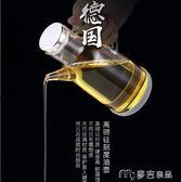 油壺玻璃油壺防漏裝油瓶小油罐廚房家用醬油調味醋調料壺 麥吉良品