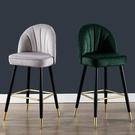輕奢吧臺椅島臺椅高腳椅椅時尚現代簡約意式高腳凳75cm高【快速出貨】
