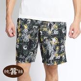 【岱妮蠶絲】親膚面100%純蠶絲休閒海灘褲(綠)