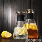冷水壺美斯尼 玻璃涼水壺家用耐高溫水瓶套裝玻璃茶壺大容量果汁冷 現貨快出