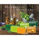 MEDIMIX 印度綠寶石皇室藥草浴 美肌皂 三入組 (多款可選) ◆86小舖 ◆ 印度皂