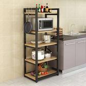 微波爐廚房置物架落地多層省空間烤箱白色碗架調味料收納架子儲物wy
