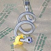 防爆水龍頭進水軟管不鏽鋼水龍頭配件