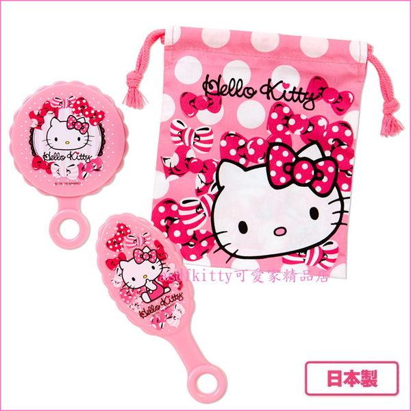 asdfkitty可愛家☆KITTY 蝴蝶結版鏡子+梳子+收納束口袋-可隨身攜帶,放包包內剛好-日本製