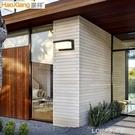 太陽能燈戶外壁燈大門門口牆壁燈陽台露台室外防水人體感應庭院燈 NMS 樂活生活館