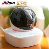 大華樂橙智慧攝像頭手機無線WiFi高清遠程監控器 隱蔽式防盜家用 享家生活馆