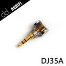 DDHIFI DJ35A 2.5mm平衡(母)轉3.5mm單端(公)轉接頭