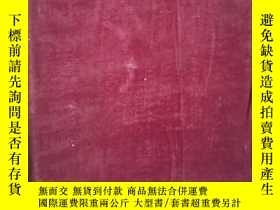二手書博民逛書店The罕見Theory and Practice of Modern Framed StructureY202