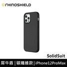 【實體店面】犀牛盾 SolidSuit 碳纖維防摔背蓋手機殼 iPhone 12 Pro Max 6.7吋