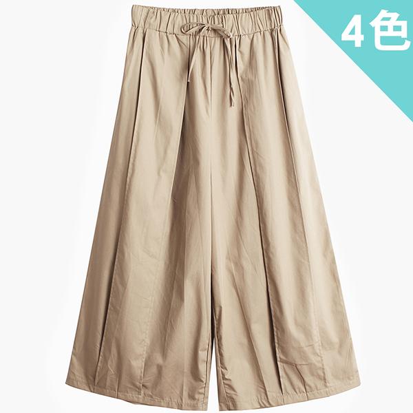 (預購) imaco旗艦店 壓摺純色高腰闊腿褲(4色)