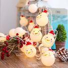 LED 聖誕節燈串 聖誕燈 聖誕燈飾 3M 雪人(20顆) 電池盒款 燈條 LED燈 聖誕樹【塔克】