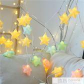 led裂紋云小彩燈閃燈串燈五角星掛燈圣誕樹裝飾星星燈滿天星 韓慕精品