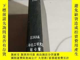 二手書博民逛書店罕見NITROGEN.No.225-230.1997(氮)(英文
