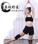 護膝舞蹈跳舞專用女兒童跪地練功爵士舞女童運動跪的容  遇見初請