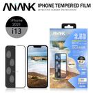 ANANK日本旭硝子 2.5D超細磨砂滿版黑邊鋼化膜 蘋果iPhone13系列 防指紋遊戲手遊膜 二次強化保護貼