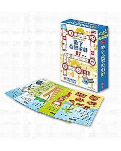 書立得-走到哪玩到哪3:數字益智遊戲87(進階版)(附可重複書寫卡片50張+白板筆)