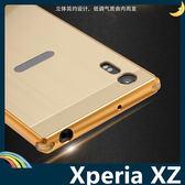 SONY Xperia XZs/XZ G8232 電鍍邊框+PC髮絲紋背板 金屬拉絲質感 卡扣組合款 保護套 手機套 手機殼