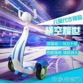 貴族牌新款智慧雙驅兒童平衡弧形防撞電動代步車早教玩具車禮物 igo 全館免運
