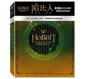 【停看聽音響唱片】【BD】哈比人三部曲:六碟導演加長版鐵盒套裝『4K』
