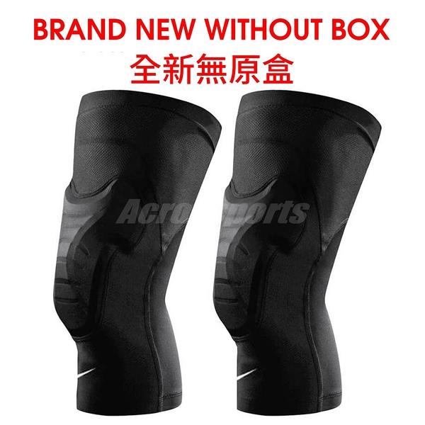 【sizeL-NG出清】Nike 護膝套 Pro Hyperstrong Padded Knee Sleeves 男女款 全新無原盒 護具 黑【ACS】