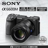 SONY A6600Mα6600 SEL18135變焦鏡頭 公司貨再送128G卡+專用電池+專用座充+4好禮超值組