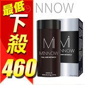 MINNOW 植物增髮纖維 25g 黑色 髮量濃密 魔髮粉 【YES 美妝】