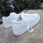 小白女鞋春季百搭韓版休閒白鞋學生厚底夏季街拍板鞋 奇思妙想屋