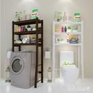 馬桶置物架 層木質衛生間廁所收納架洗衣機...