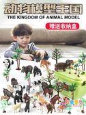兒童恐龍玩具仿真動物模型男孩世界軟膠狼馬大象動物園擺件小老虎