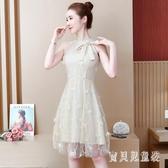 2020夏季新款無袖洋裝甜美小清新網紗露肩連身裙高腰蝴蝶結蓬蓬裙 yu13870『寶貝兒童裝』