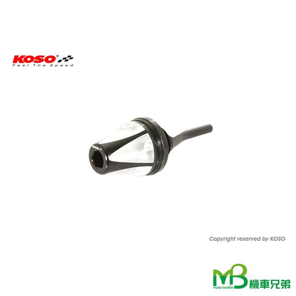 機車兄弟【KOSO 鋁合金機油尺 II】(勁戰/RS/JOG/豪邁/奔騰/JR/悍將)