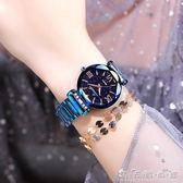 網紅星空手錶女抖音同款韓版簡約復古學生時尚潮流防水女士手錶WD 晴天時尚館
