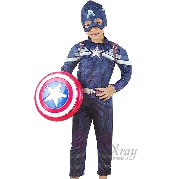 二件式美國隊長服裝,萬聖節服裝/化妝舞會/派對道具,X射線【W370033】