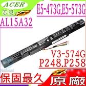 ACER AL15A32 電池(原廠)-宏碁 E5-474G,E5-491,E5-522,E5-532,E5-552G,E5-572G,E5-574G,ES1-420,ES1-421,E5-722