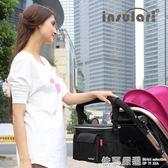 茵秀麗保溫防水嬰兒手推車童車掛包童車專用保溫媽咪包母嬰外出包  依夏嚴選