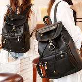 後背包 書包大容量雙肩包韓版學院風旅行包pu皮背包