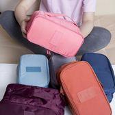 便攜收納包旅行便攜防水內褲內衣收納盒文胸襪子收納包整理袋其他收納包·樂享生活館