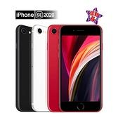 【福利品】APPLE IPHONE SE 2020 64G 4.7吋 (外觀近全新_贈玻保+保護套)