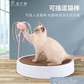 貓抓板貓抓板窩耐磨貓抓板不掉屑多功能瓦楞紙貓窩貓咪玩具貓爪板磨爪器YYP 快速出貨