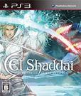 PS3 幻境神界 大天使的崛起(日文版)