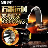 迷你感應LED頭燈強光充電超亮戶外頭戴式夜釣礦燈電筒打獵釣魚燈  潮流前線