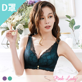 【D罩杯】無鋼圈薄襯內衣 鳳翅蝶舞 單件內衣3817(紫色、綠色)-Pink Lady