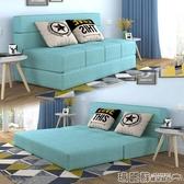 沙發床 單人兩用沙發床可折疊客廳1.2雙人1.5米小戶型簡易懶人沙發彈簧床MKS  瑪麗蘇