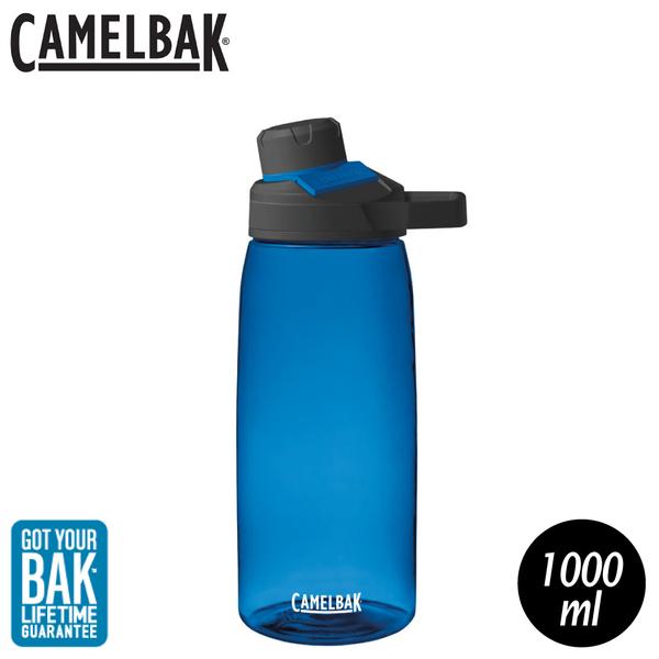 【CamelBak 美國 1000ml Chute Mag戶外運動水瓶《牛津藍》】1513404001/水壺/隨身瓶