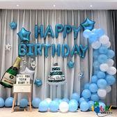 成人生日派對裝飾字母鋁膜氣球生日派對布置用品套餐浪漫氣球裝飾洛麗的雜貨鋪