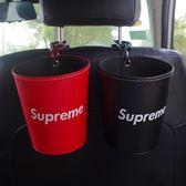 車載垃圾桶汽車內用迷你卡通可愛收納袋多功能創意座椅掛式置物盒 居享優品