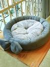 狗窩【送枕頭】小型犬中型犬泰迪圓窩貓窩寵物用品秋冬四季可拆洗【快速出貨】