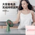 夏天便攜式桌面小風扇辦公室桌上小型臺式電扇搖頭床上【櫻桃菜菜子】