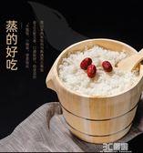 木桶蒸飯神器廚房家用商用手工木制大小號蒸米飯的實木正子蒸飯桶 3C優購HM